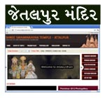 Swaminarayan - Hanumanji Kamiyala